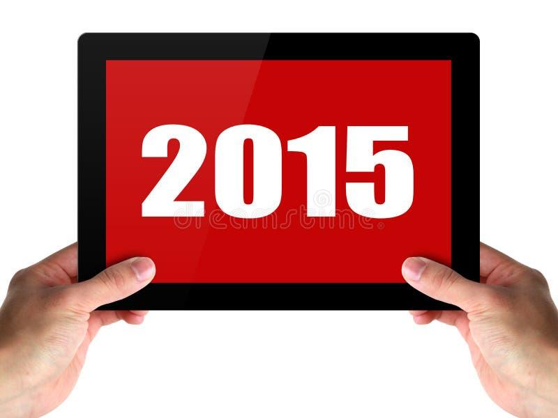 2015 Dalej zdjęcie stock