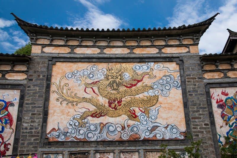 Dali City Yunnan Dragon Dragon Zhaobi arkivbilder