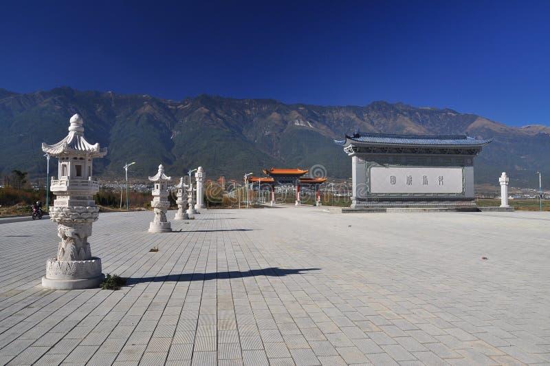 Dali Yunnan landskap, Kina. Chongsheng tempel arkivbild