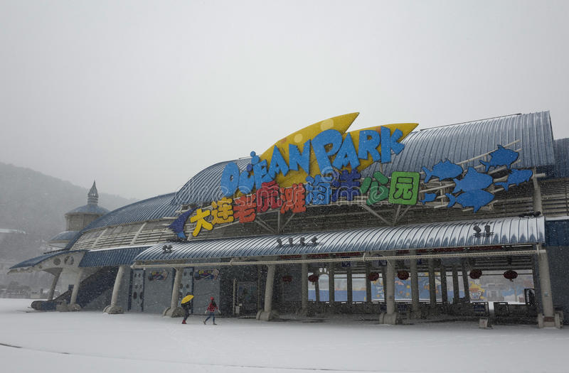 Dalian-Ozean-Park lizenzfreies stockbild