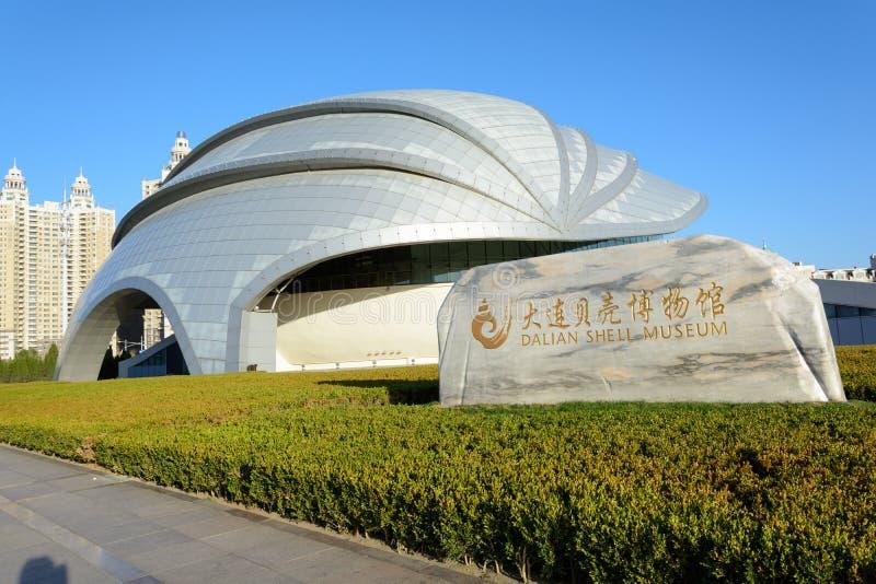 Download Dalian Shell Museum At Xinghai Square. Editorial Photo   Image Of  Nuatilus, Dalian