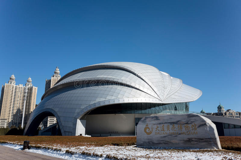 Download Dalian Shell Museum Editorial Image. Image Of Commercial   70348330