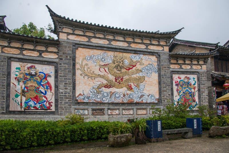 Dalistad, Yunnan Dragon Dragon Zhaobi stock afbeeldingen