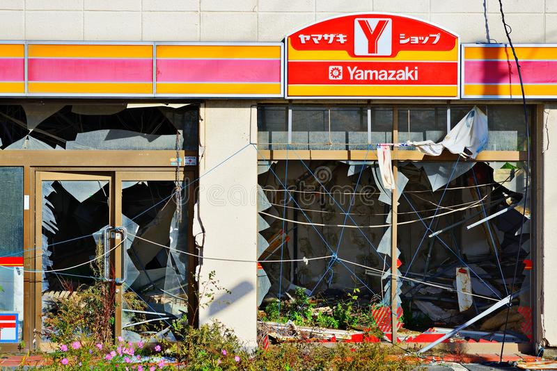 Download Damaged Convenience Store editorial stock photo. Image of debris - 31786698