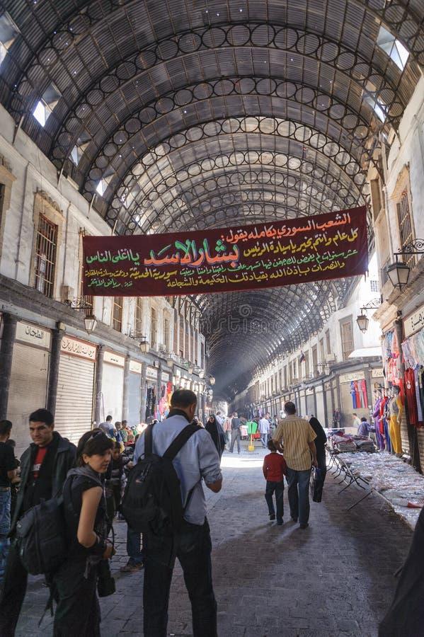 DAMAS, SYRIE - 16 NOVEMBRE 2012 : Jour ordinaire à Al-Hamidiyah Souq dans la vieille ville de Damas Le bazar est le plus grand so images libres de droits