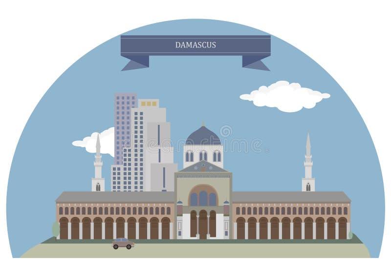 Damasco, Syria ilustração stock