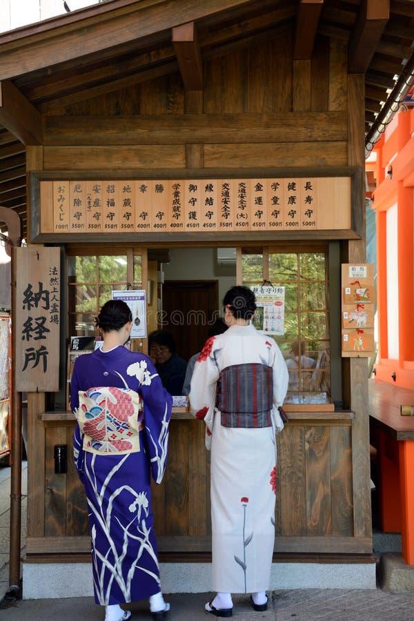Dames dans le kimono, Kyoto, Japon images libres de droits