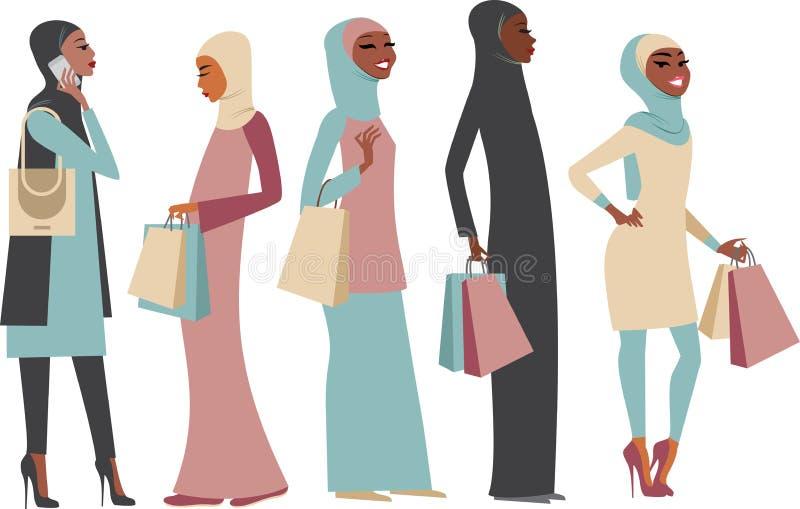 Dames musulmanes avec des paniers illustration stock