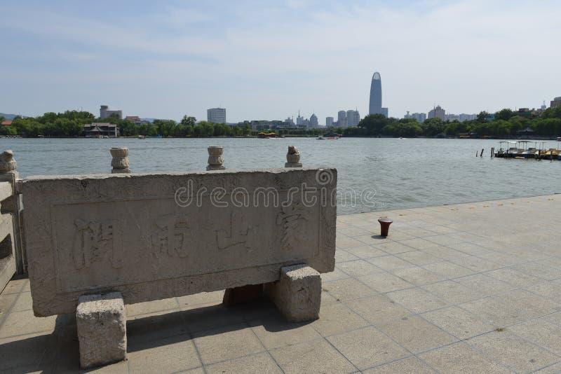 Daming Lake em Jinan fotos de stock royalty free