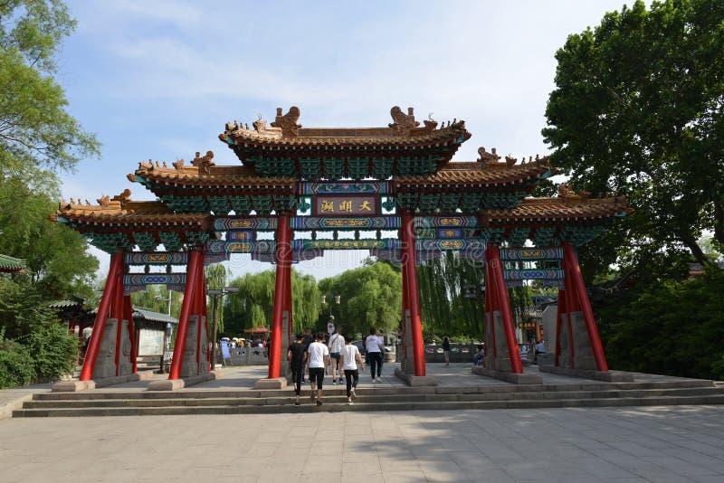 Daming Lake em Jinan imagem de stock royalty free