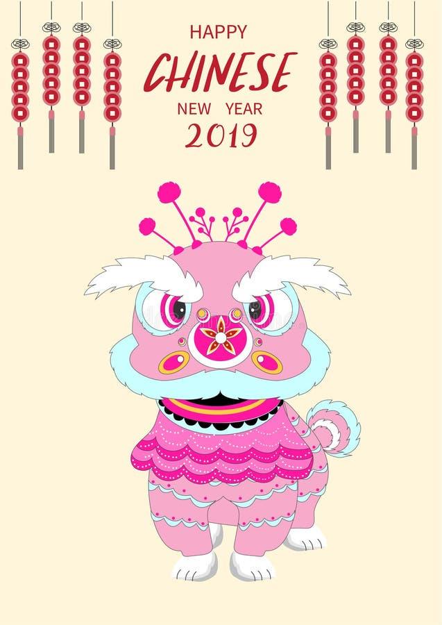 Dança de leão chinesa pelo ano novo chinês 2019, estilo do ofício, cartões, cartaz, molde, cartões, animais, illustrati do vetor ilustração do vetor