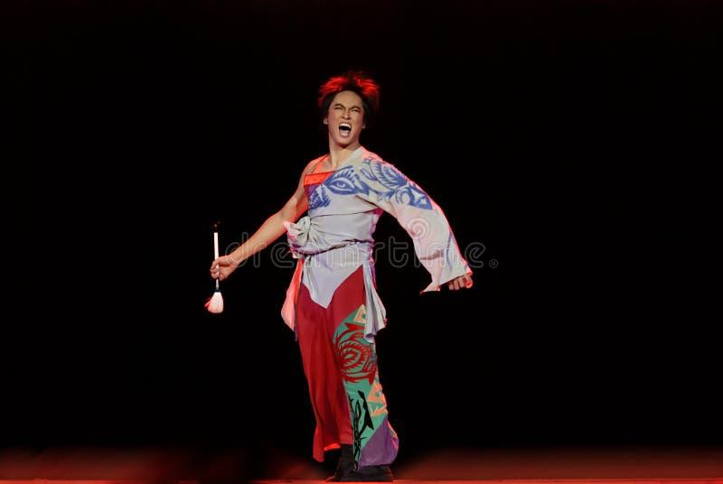 Dança moderna chinesa fotos de stock
