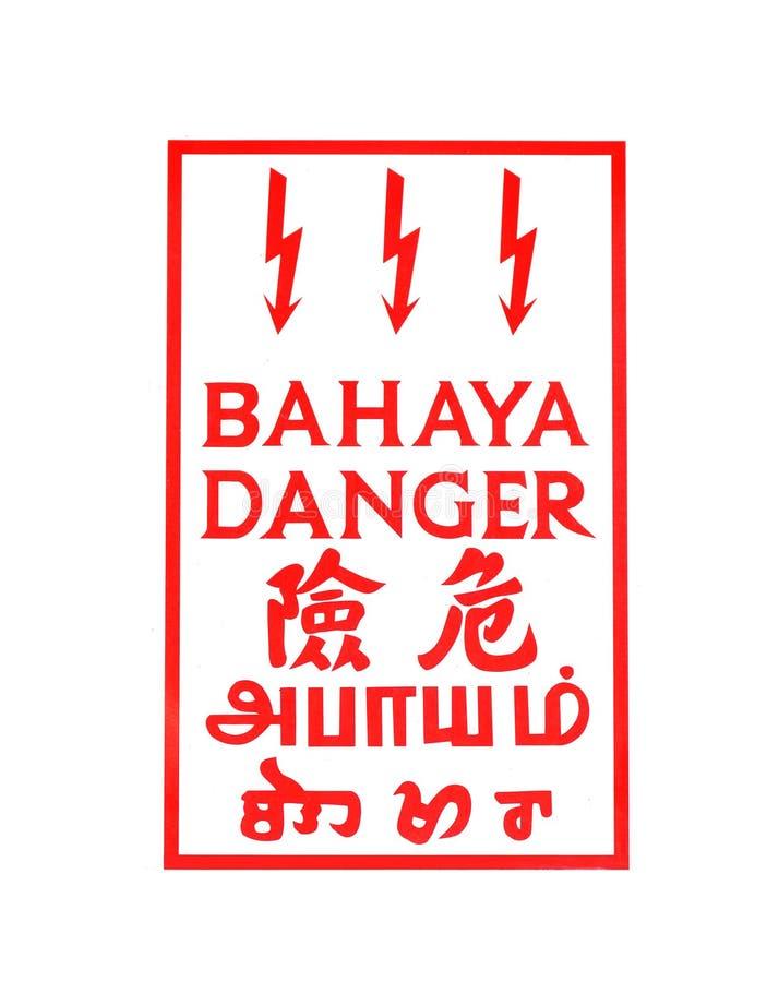 Download Danger Stock Image - Image: 22133371
