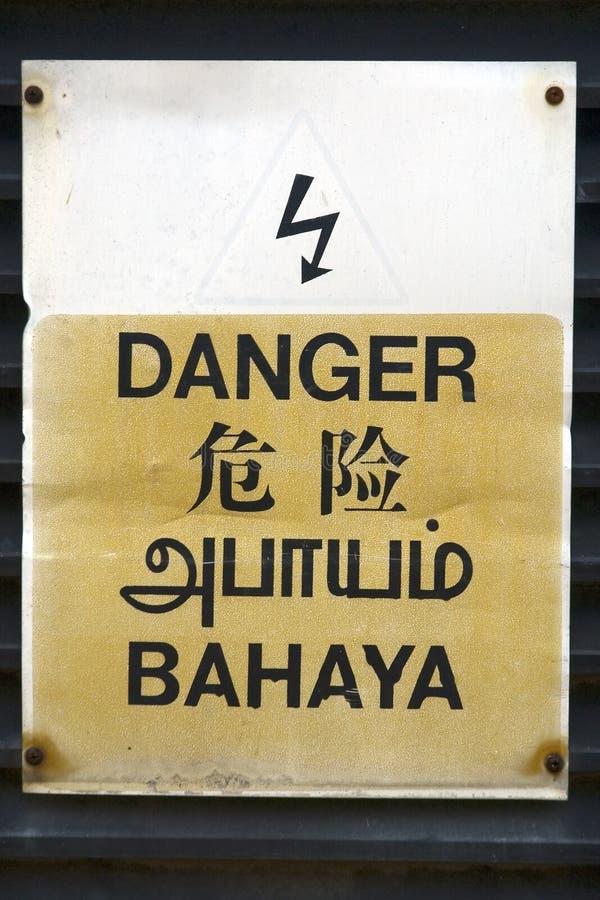 Download Danger Sign stock image. Image of street, beware, alert - 682139
