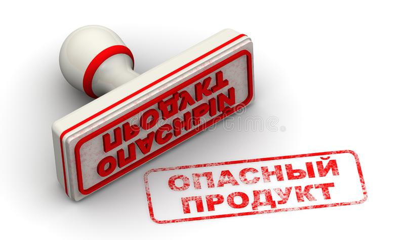 Dangerous product. Seal and imprint. Translation text: `Dangerous product`. Red seal and red print DANGEROUS PRODUCT in Russian language on white surface vector illustration