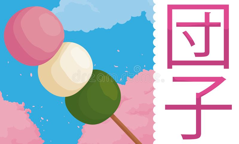 Dango delicioso sobre Cherry Tree florecido para Hanami, ejemplo del vector stock de ilustración