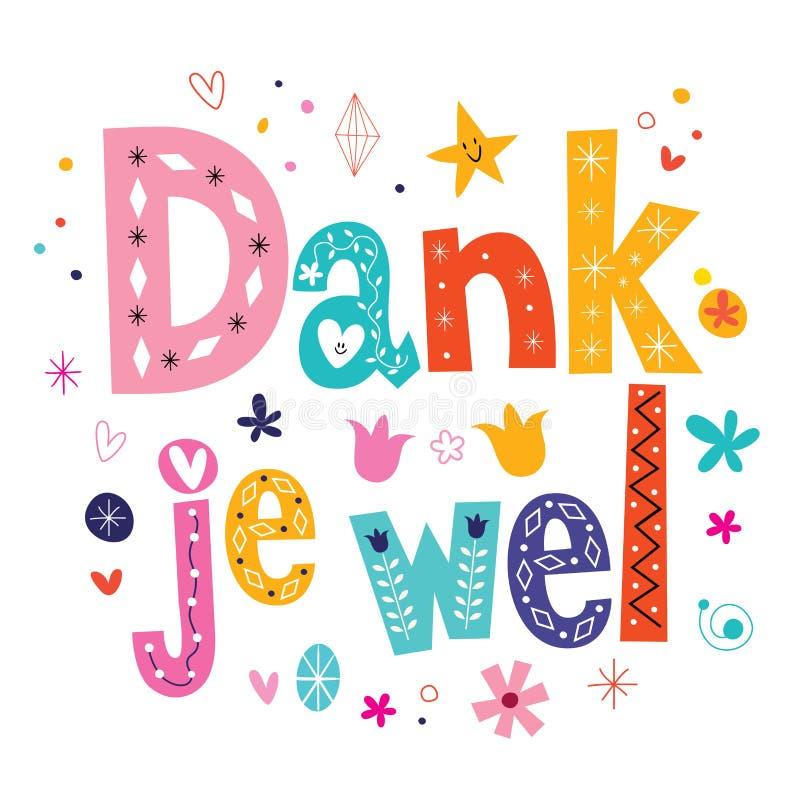 Dank je wel - thank you in Dutch type lettering card stock illustration