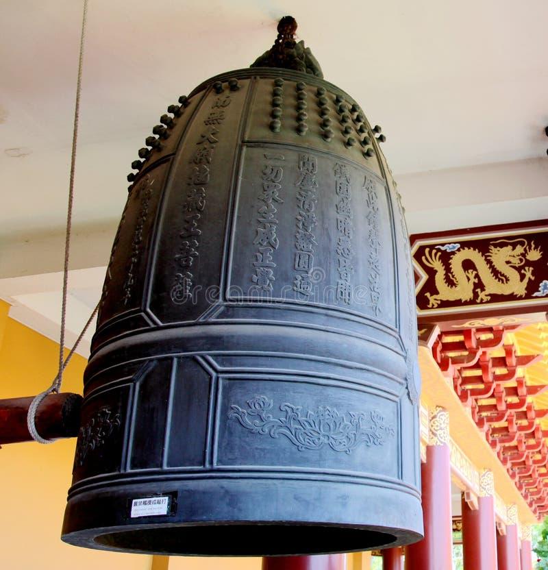 Dankbaarheidsklok @ Nan Tien Temple Australia royalty-vrije stock afbeeldingen