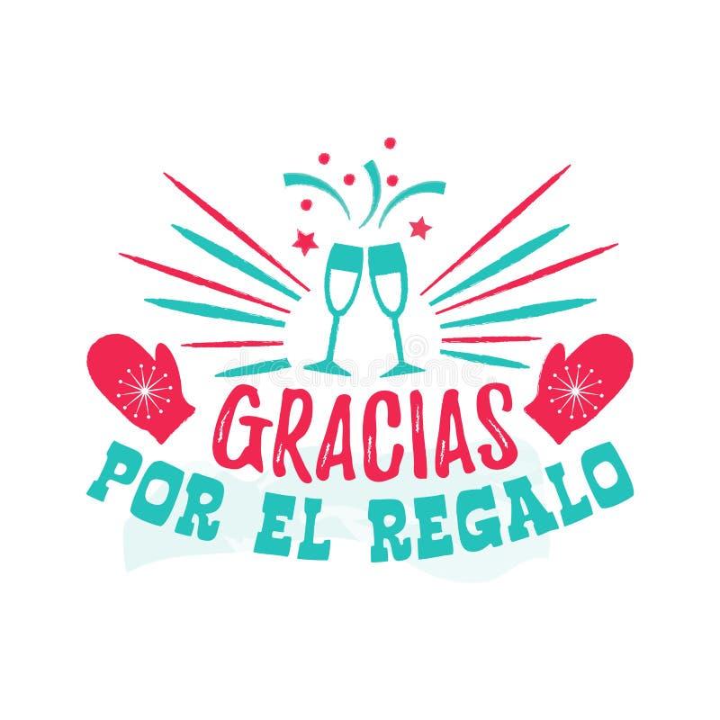 Danke für das Geschenk - Spanisch-Sprache lizenzfreie abbildung
