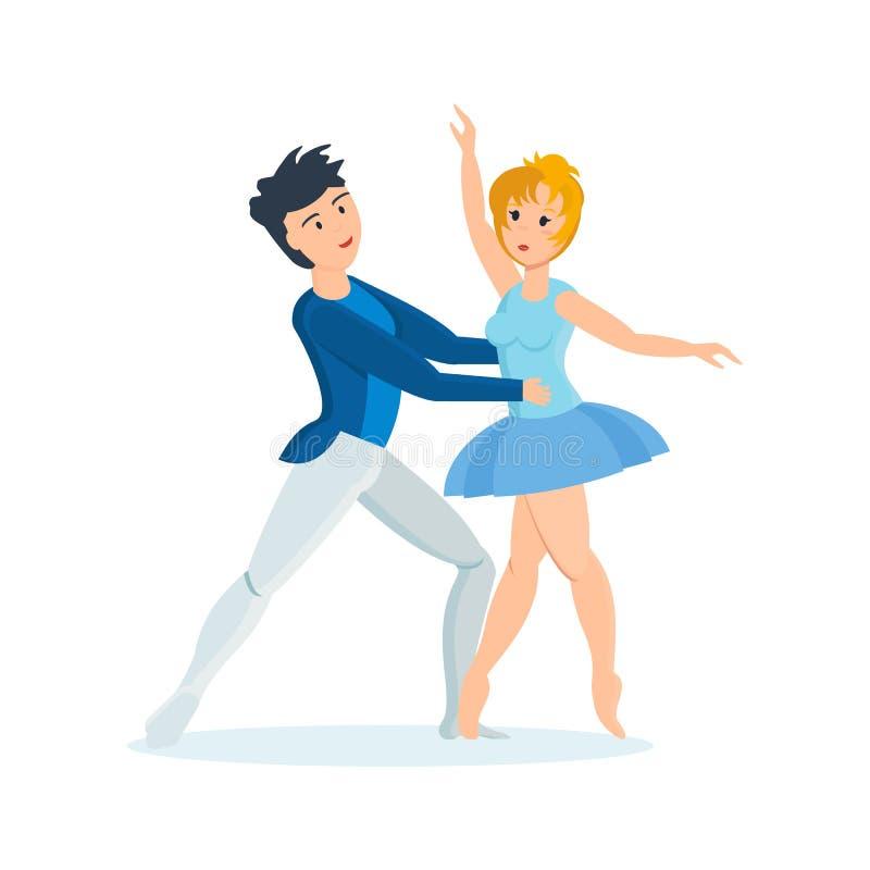 Dans van gevoelig ballet in het interessante plaatsen, met vlotte bewegingen royalty-vrije illustratie