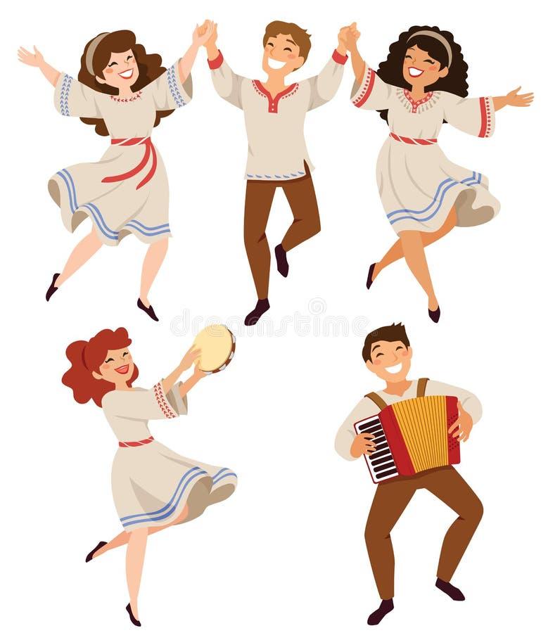 Danse folklorique israélienne et balkanique illustration libre de droits