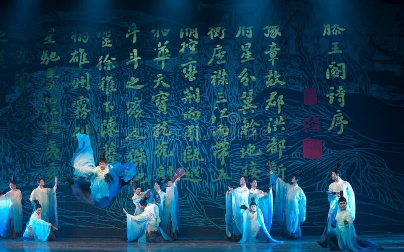 Danse folklorique : Pavillon de prince Teng images libres de droits