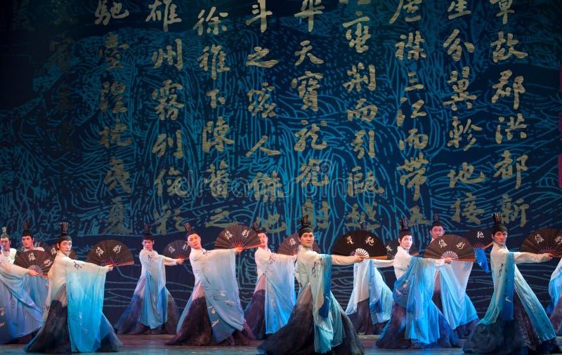 Danse folklorique : Pavillon de prince Teng images stock
