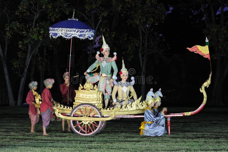 Danse thaïe 1 image libre de droits