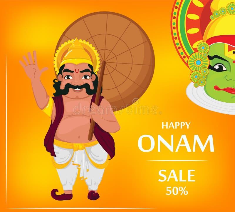 Danseur et Roi Mahabali de Kathakali illustration de vecteur