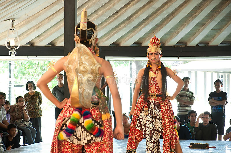 Danseur traditionnel Art de l'Indonésie Jogjakarta photo libre de droits