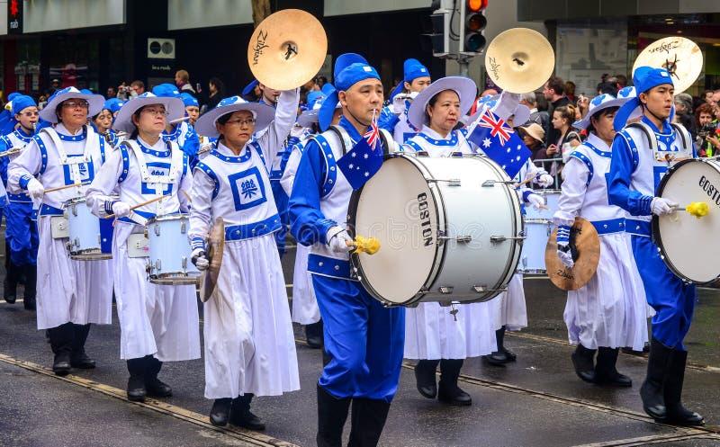 Danseurs mongols ethniques dans le jour d'Australie photographie stock libre de droits