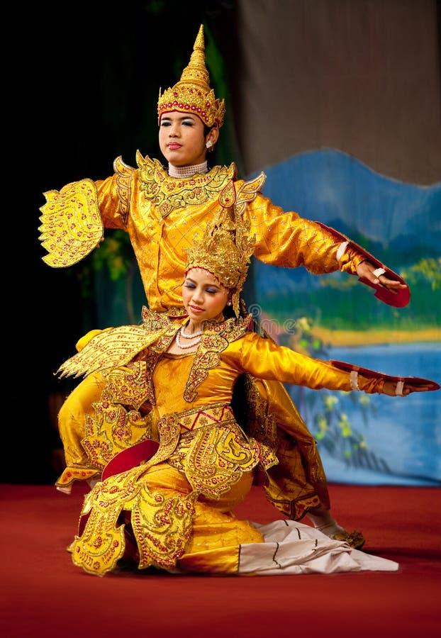 dansfolk myanmar royaltyfri fotografi