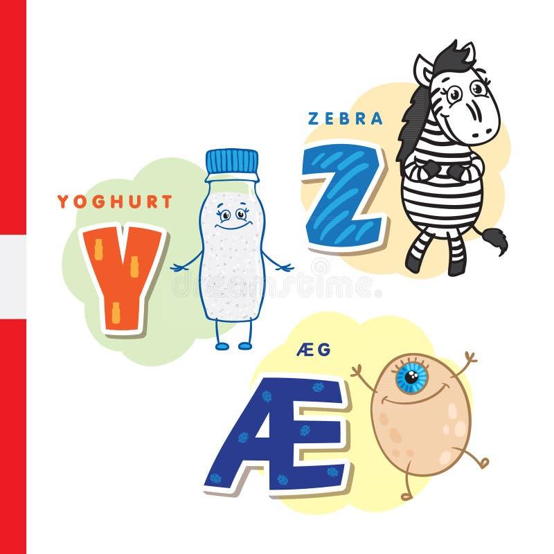 Danskt alfabet Yoghurt sebra, ägg Vektorbokstäver och tecken vektor illustrationer