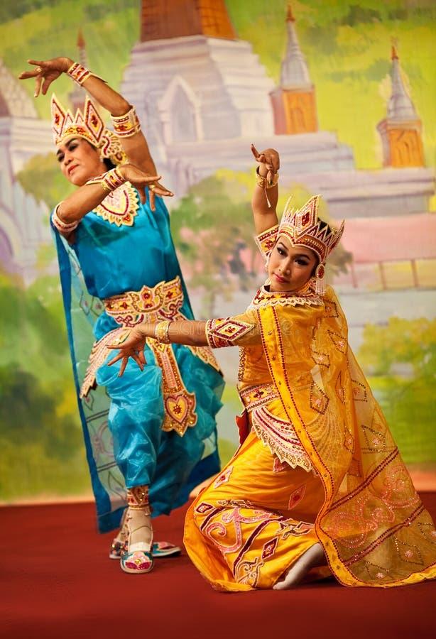 Danza de Bagan fotografía de archivo