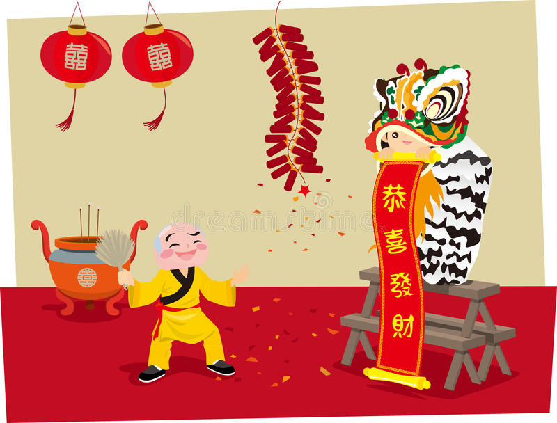 Danza de león china libre illustration