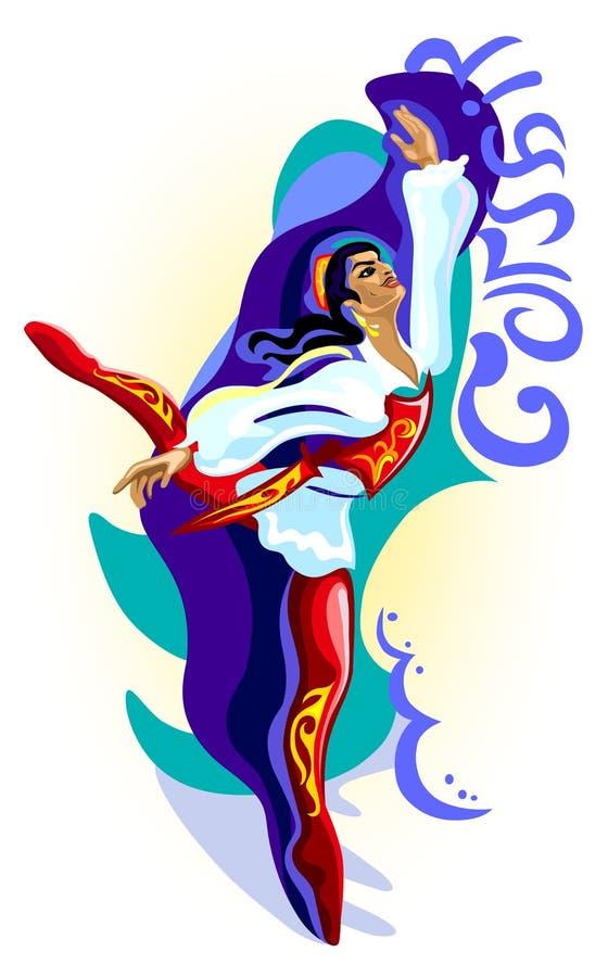 Danzatore di balletto: corsair illustrazione di stock