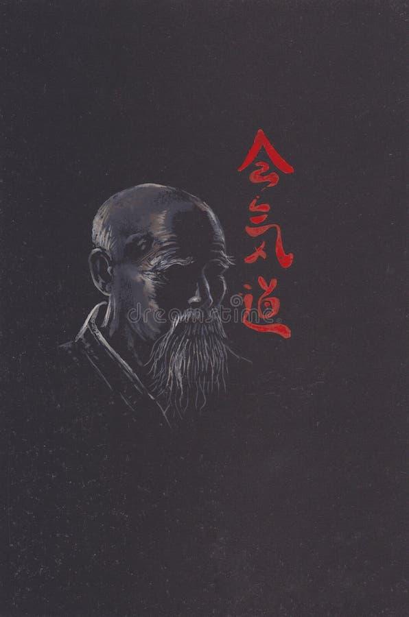 Dao Monk e geroglifici immagine stock