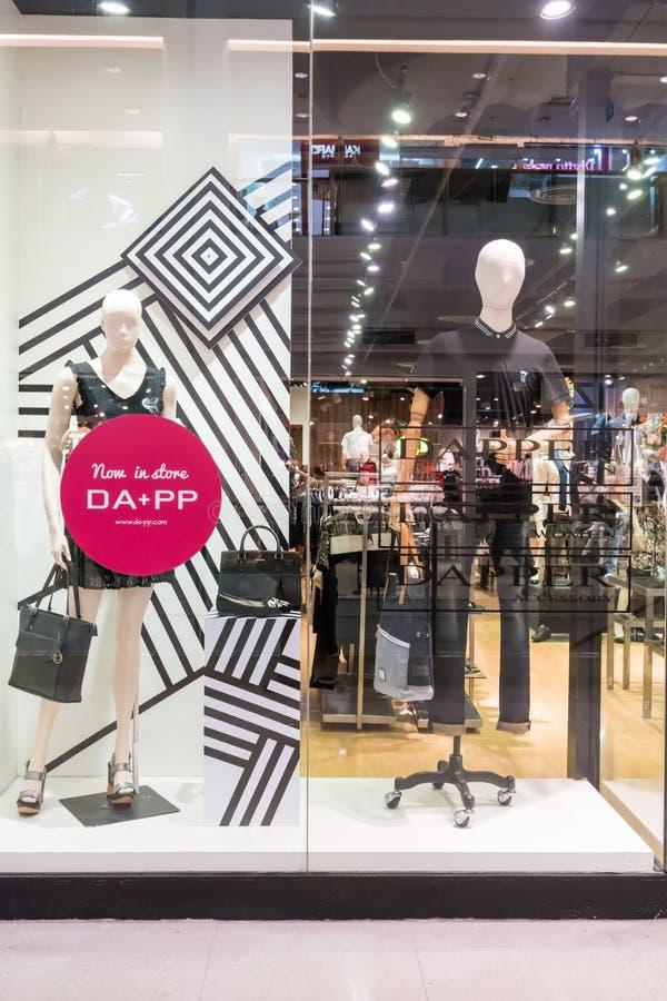Dapper магазин dp на квадрате Seacon, Бангкоке, Таиланде, 26-ое октября 2017 стоковая фотография