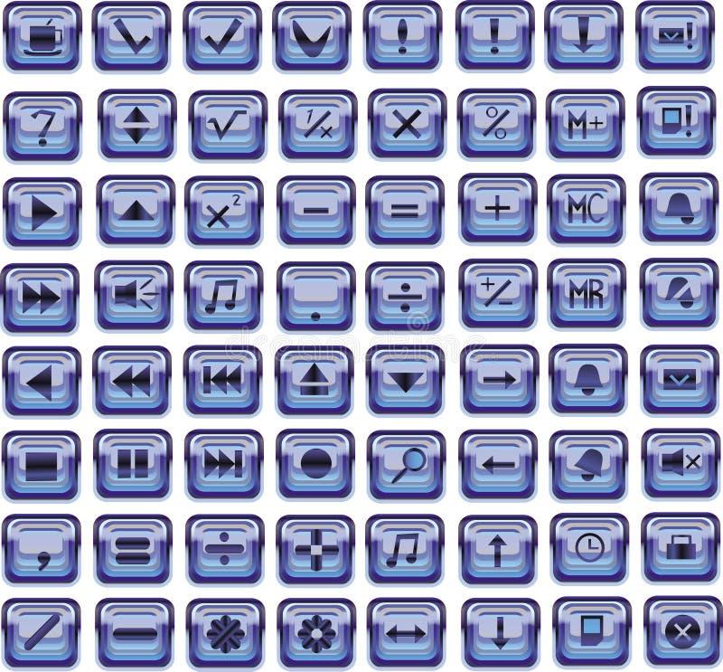 Dark blue square glass buttons stock illustration