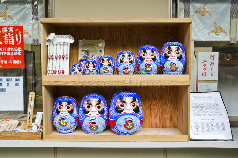 Daruma bleu photographie stock