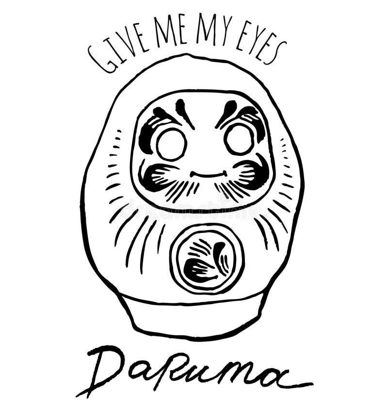Daruma docka royaltyfri illustrationer