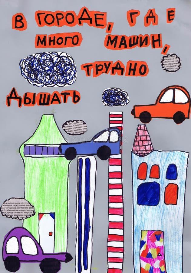 Das ökologische Plakat der Kinder 'in der Stadt, in der es viele Autos gibt, zu atmen ist schwierig ' Russischer Text stock abbildung