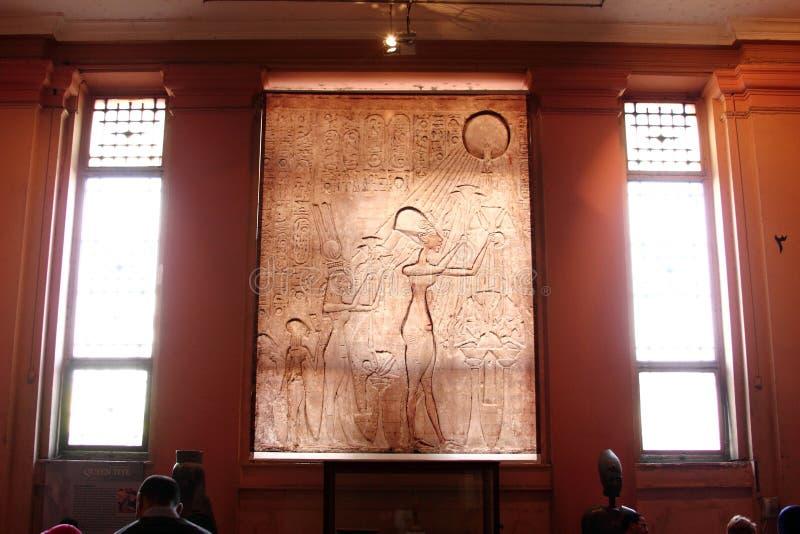 Das ägyptische Museum stockfotografie