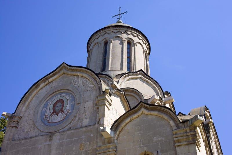 das Andronicus-Kloster lizenzfreie stockfotos