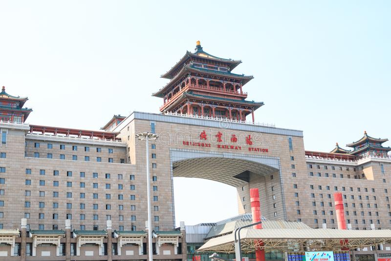 Das berühmte Gebäude des Westbahnhofs der Hauptstadt von China Peking lizenzfreies stockfoto
