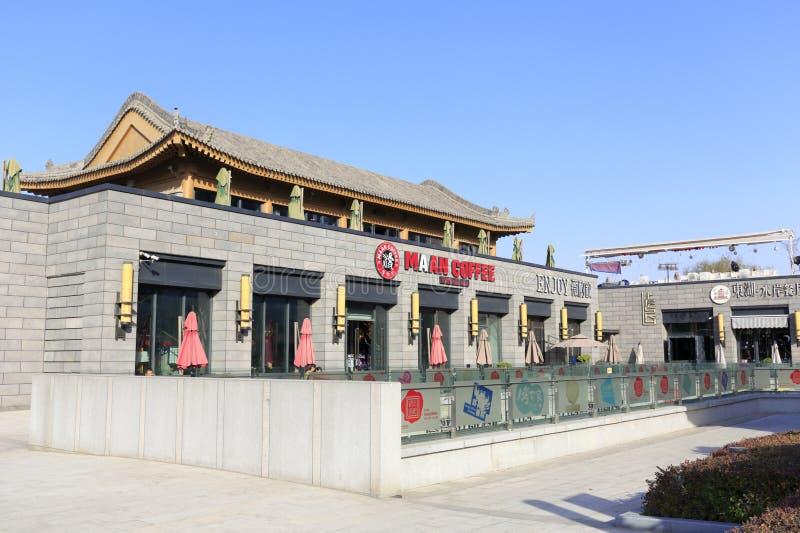 Das berühmte maan Café am Handelsspeiseraum nahe der alten Stadt Xian im Winter lizenzfreies stockbild