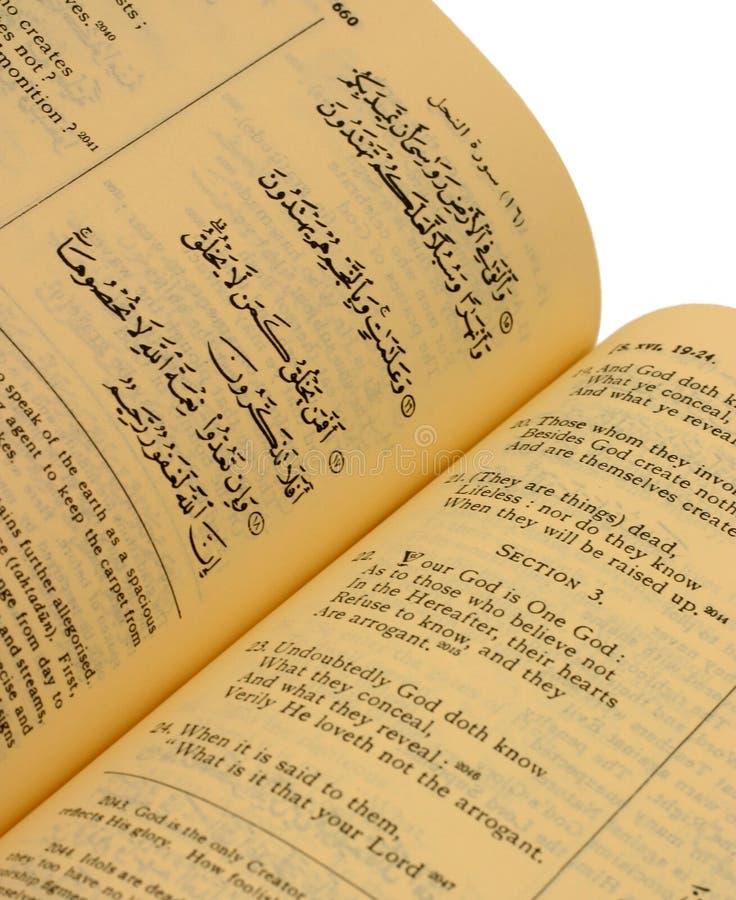 Das edle Qur'an lizenzfreie stockfotos