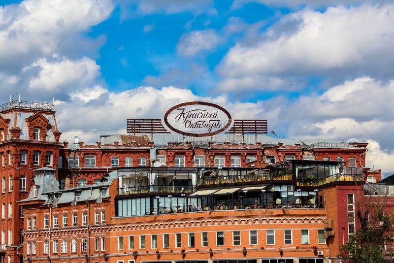 Das ehemaliges Schokoladenfabrik ` rote Oktober-` Moskau, Russland lizenzfreies stockfoto