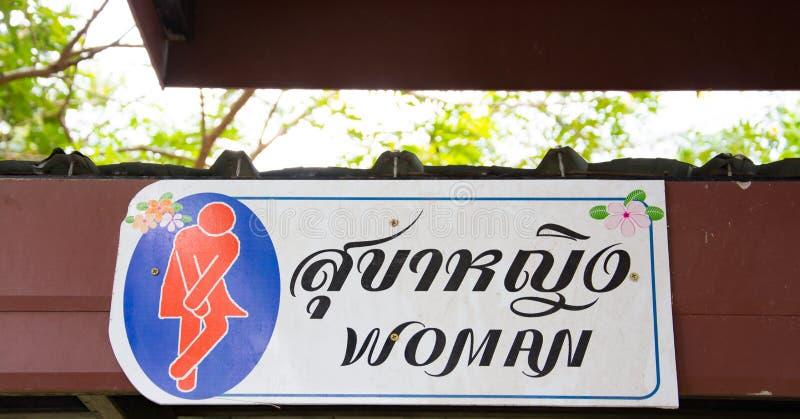 Das ehrfürchtige Symbol der Frauentoilette in der thailändischen Sprache und in der englischen Sprache lizenzfreie stockfotos