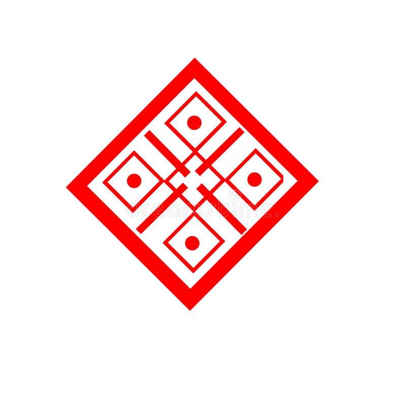 Das ethnische Element des slawischen Musters auf einem weißen backgrou stockbild